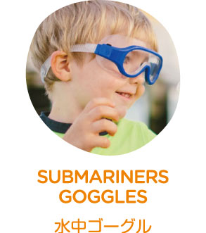 submariners goggles