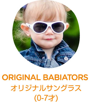 original babiators