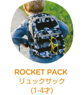 rocket packs